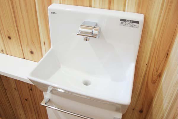 新しい手洗い場